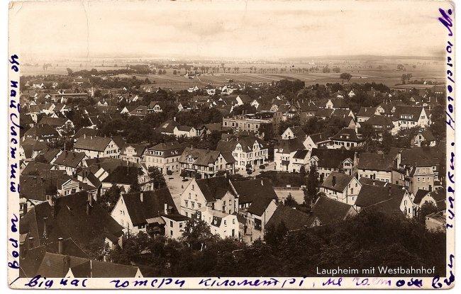 Laupheim mit Westbahnhof (Vorderseite der Ansichtskarte)