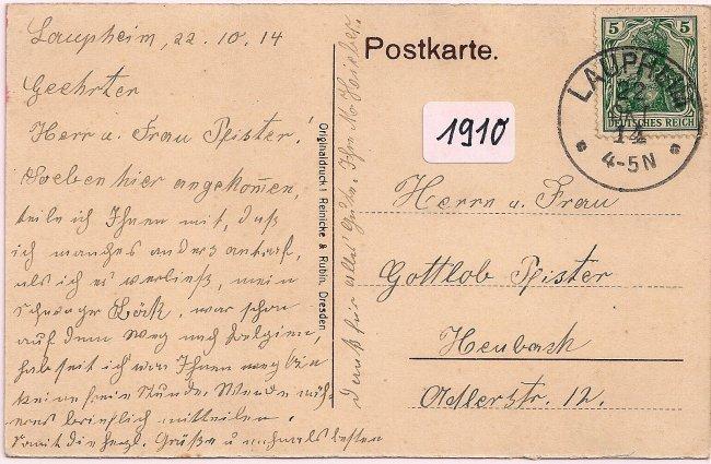 Laupheim – Schule (Rückseite der Ansichtskarte)