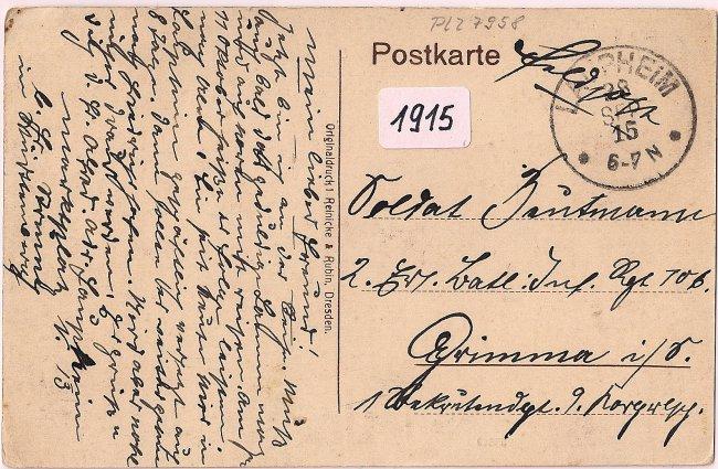 Laupheim Ulmerstraße (Rückseite der Ansichtskarte)